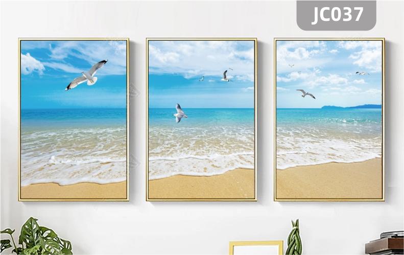 海边蓝天白云沙滩风景海鸥无框画装饰画客厅装饰画沙发背景墙三联挂画