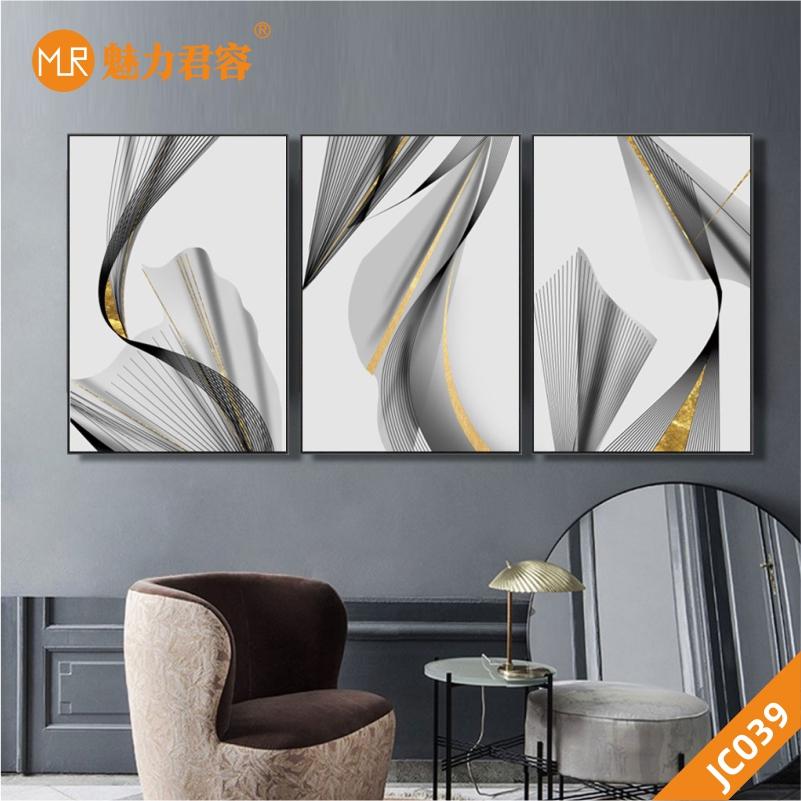 抽象几何线条现代简约手绘后现代北欧装饰画客厅沙发背景墙三联挂画