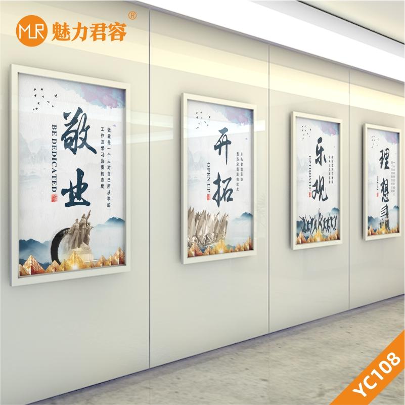 公司企业文化墙装饰画办公室励志标语挂画会议室会议厅墙面墙壁画