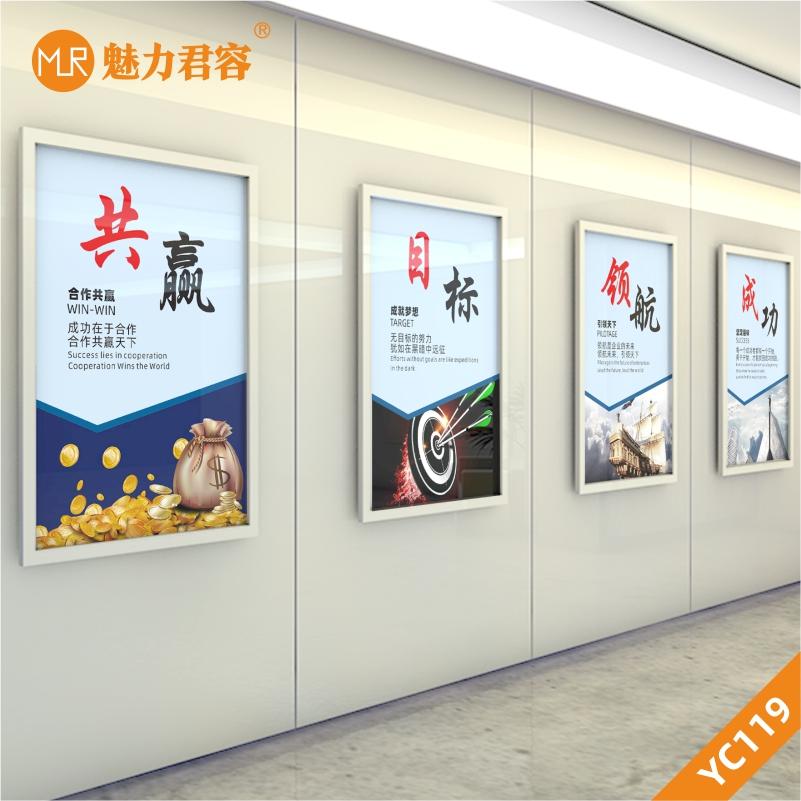 企业蓝色励志标语公司办公室装饰画会议室挂画文化墙无框壁画海报展板