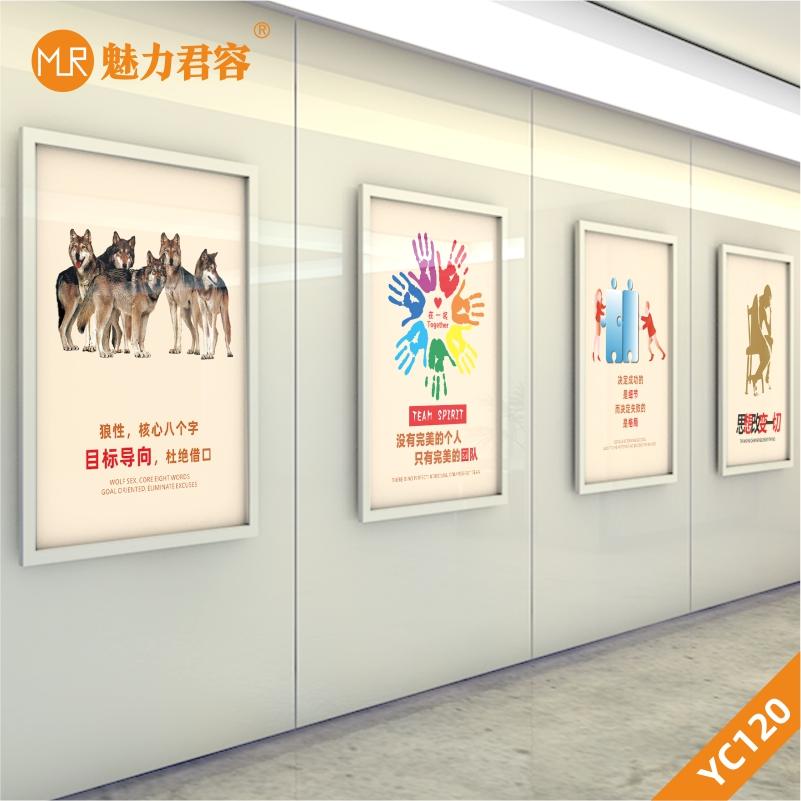 企业粉底活泼风格装饰画公司办公室会议室装饰画文化墙无框壁画展板
