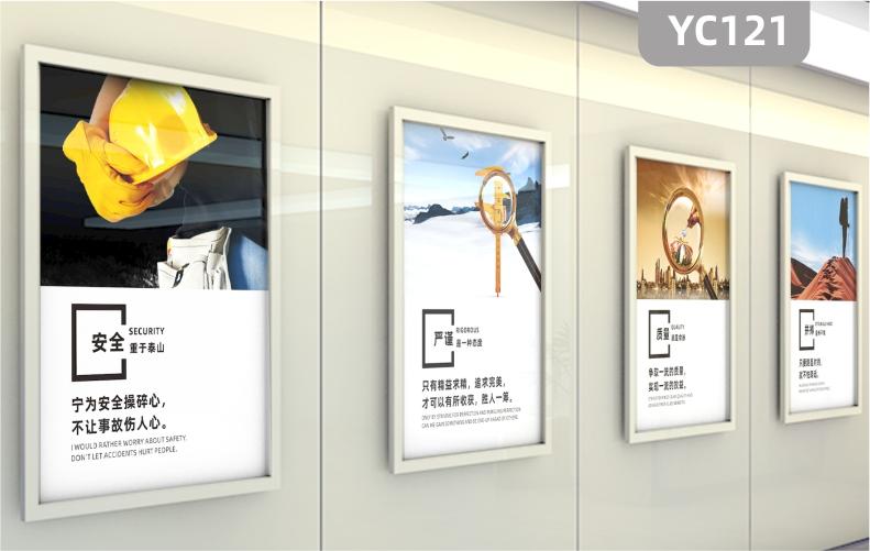企业励志标语装饰画公司办公室会议室走廊挂画文化墙无框壁画展板海报