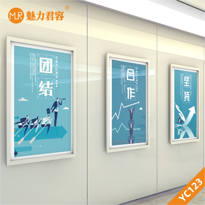 蓝色简约办公室装饰画企业文化挂画会议室背景墙壁画公司励志标语