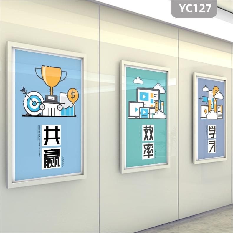 小清新卡通几何企业文化标语办公室装饰画会议室走廊展板木框挂画