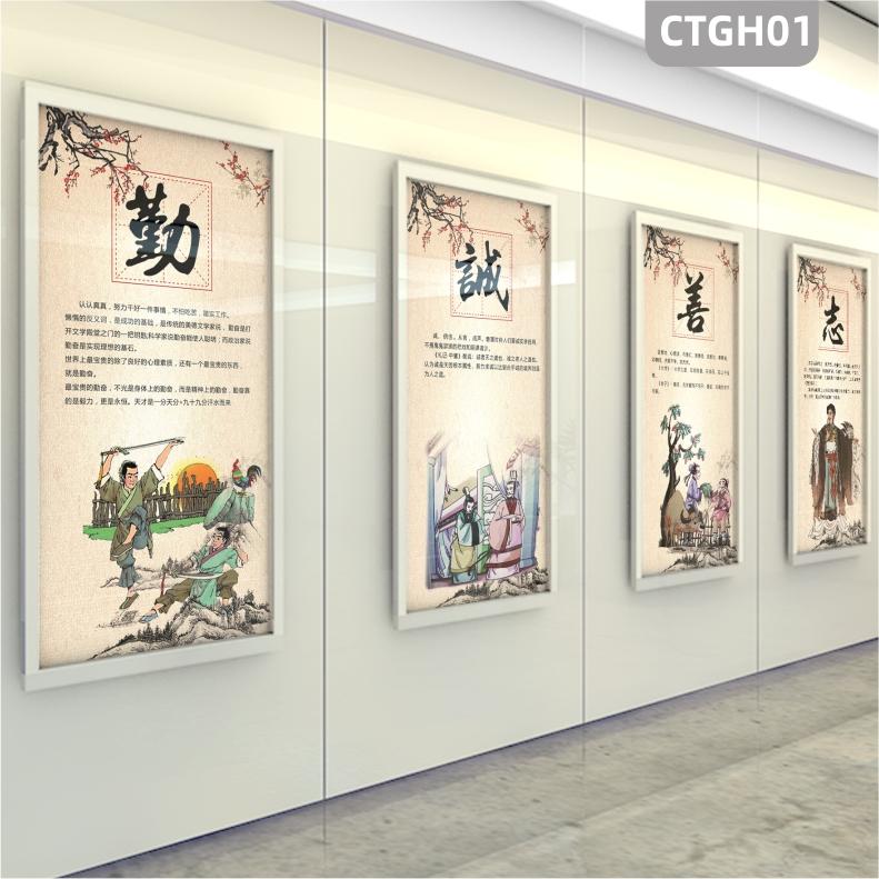 中国传统美德仁义礼智信忠孝廉耻国学文化名言校园班级走廊装饰画