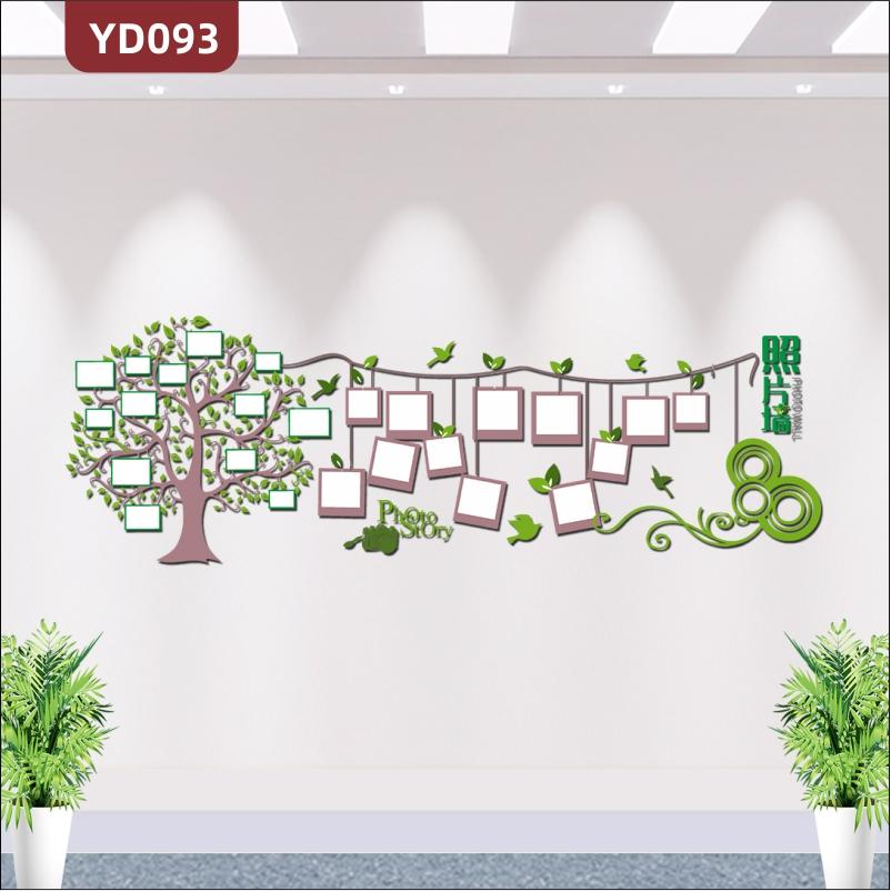 绿色小清新3D立体员工风采文化墙照片墙创意标语照片贴企业办公室装饰墙贴