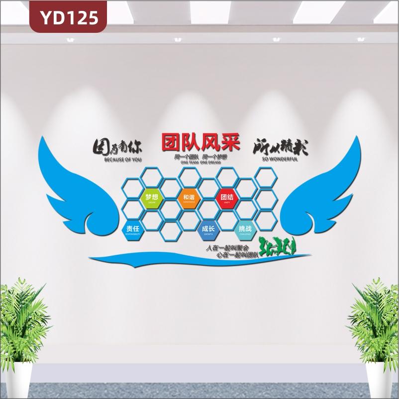 简约3D立体企业文化墙员工风采照片墙公司办公室形象背景墙装饰贴纸