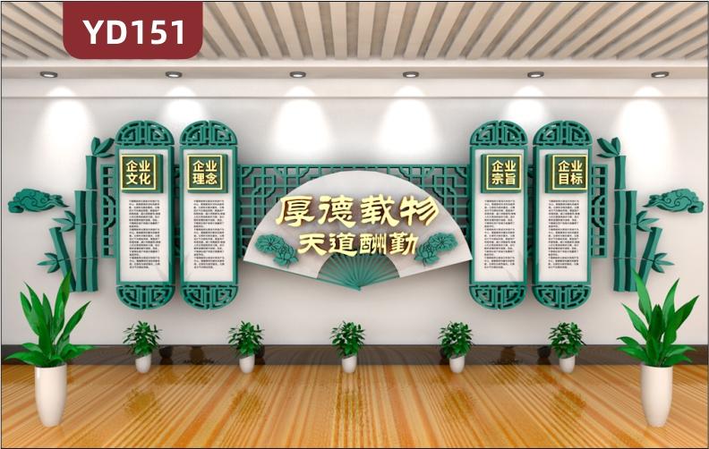 大型3D立体古典新中式企业文化墙公司办公室文化墙装饰中国风式展板