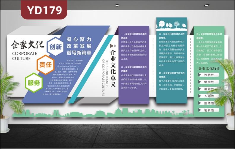 简约企业文化墙设计3D立体公司办公室形象墙贴文化展板经营理念墙