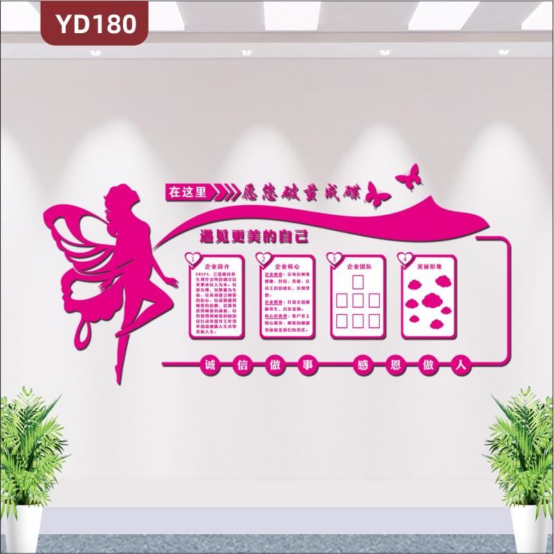 定制时尚玫红色美容养生院文化墙企业简介团队风采展示办公室背景墙装饰3D立体墙贴