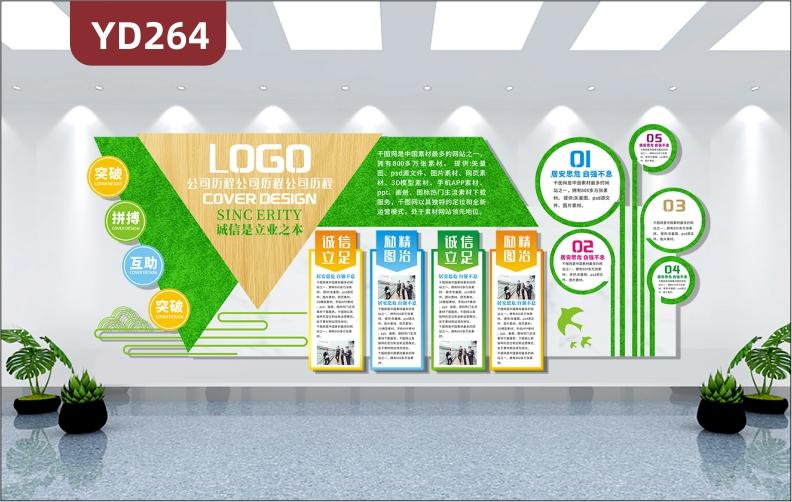 大理石圆形绿色企业文化墙公司背景形象墙商务科技楼办公室3D立体墙贴