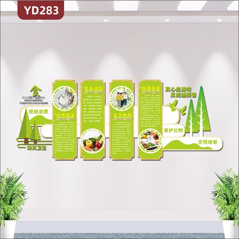 绿色树木学校饭堂餐厅饮食文化墙打造绿色健康环保饮食习惯3D立体文化墙