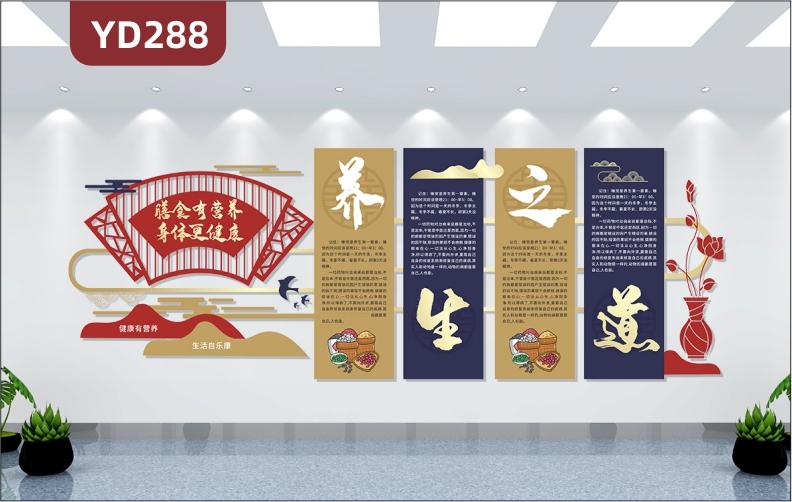 中医馆文化墙定制设计养生馆医院背景墙墙面装饰展示3D亚克力墙贴