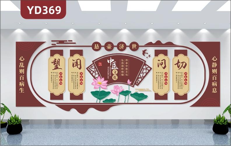 古典荷花风格中医馆文化墙设计养生馆医院背景墙面装饰3d立体亚克力墙贴