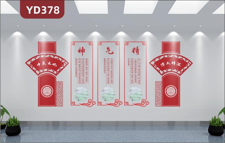 新中式中医文化墙设计扇形雕刻精气精文化展板3D立体展厅墙面布置贴