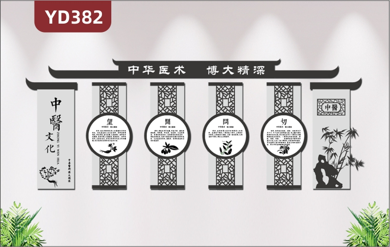 青灰色中医文化墙养生文化望闻问切文化展板3D立体雕刻展厅文化墙