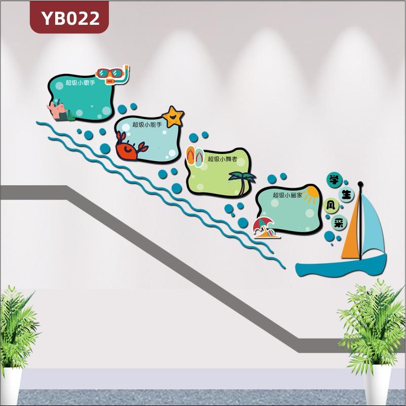 红色中国风古典学校校园文化墙学生风采展示楼梯文化墙布置装饰贴