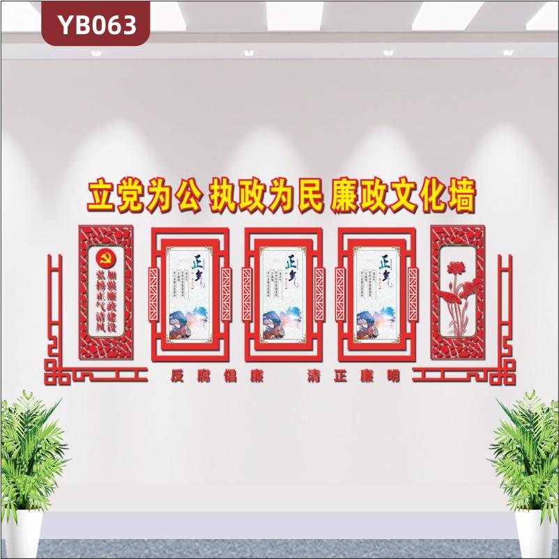 定制大型3D立体党建文化墙廉政正气宣传走廊活动室会议室墙面装饰