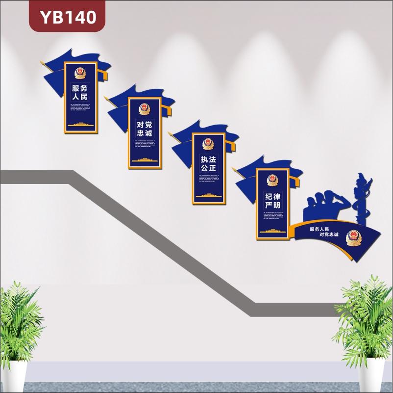 警营部队文化墙公安局检察院司法展厅楼道背景设计3D立体装饰墙贴