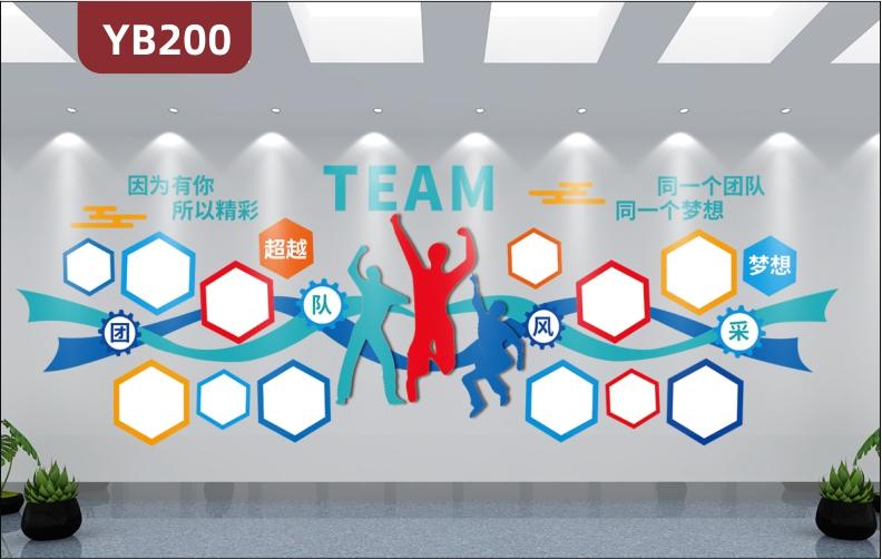 员工风采照片墙3D立体展示墙文化墙贴励志文字公司企业团队办公室装饰