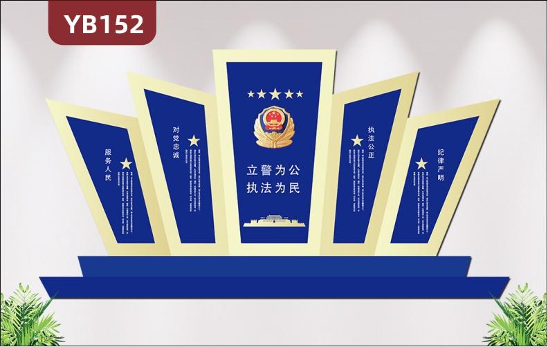 定制蓝色大气3D立体造型公安司法警营文化办公室背景墙装饰墙贴