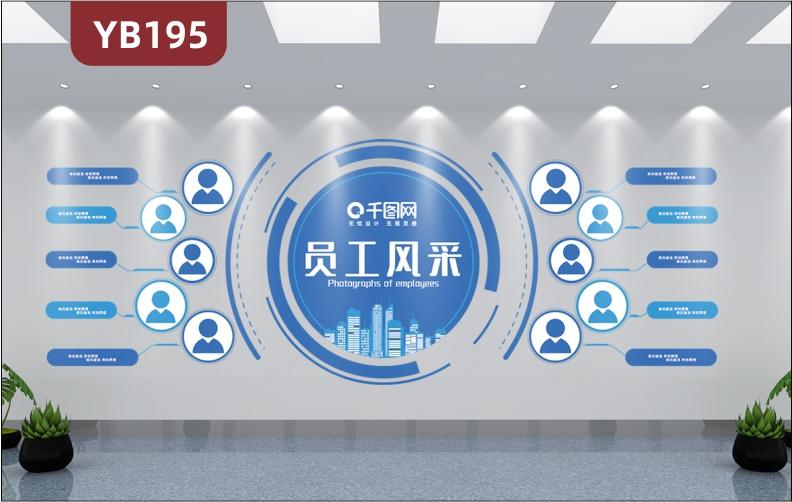 3D立体员工风采公司企业文化墙办公室装饰背景团队荣誉展示照片墙