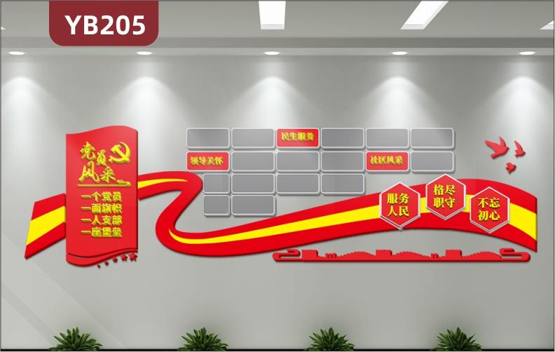 定制3D立体党建文化墙党员活动室社区风采展示办公室走廊装饰墙贴