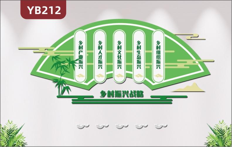 新农村乡村建设文化3D立体墙贴新时代乡村振兴宣传栏展板社区街道办装饰