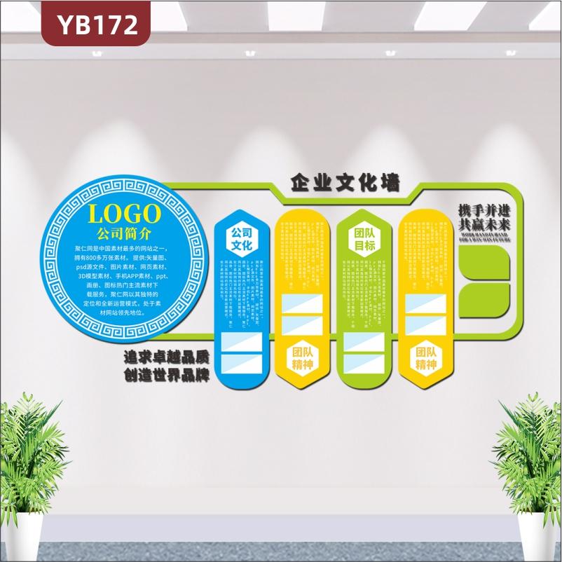 公司企业团队文化风采墙办公室装饰3D立体定制设计制作背景墙墙贴