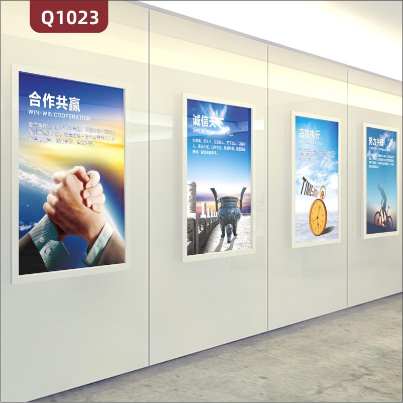 励志挂画公司企业文化墙办公室装饰画现代简约墙面壁画会议室标语