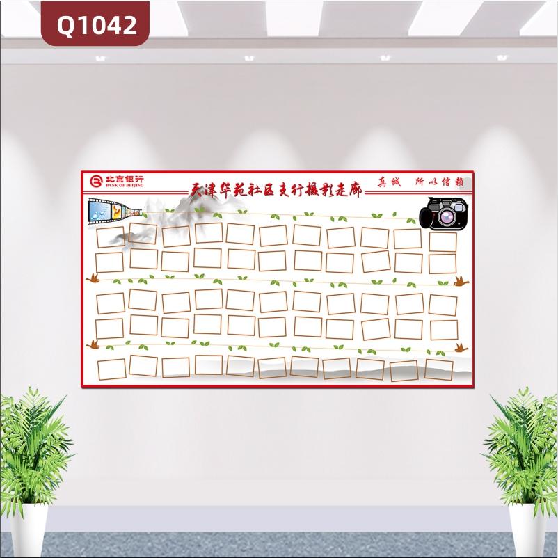 定制企事业单位文化墙员工风采展示照片墙贴办公室形象布置防水墙贴
