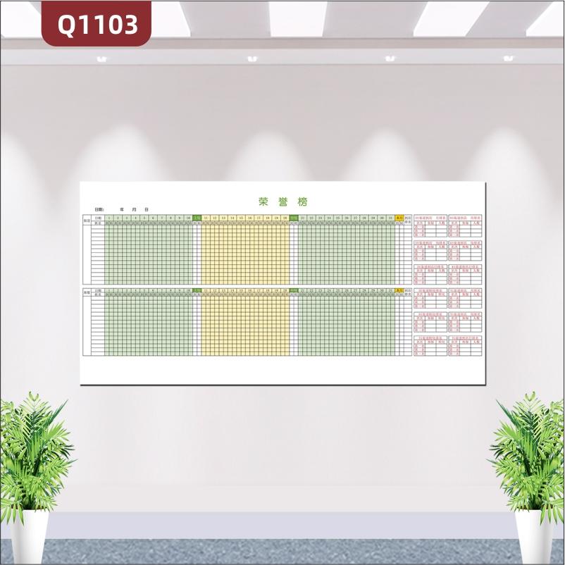 定制企业荣誉榜可做到日日更新进度可以清楚了解荣誉榜状况展示墙贴