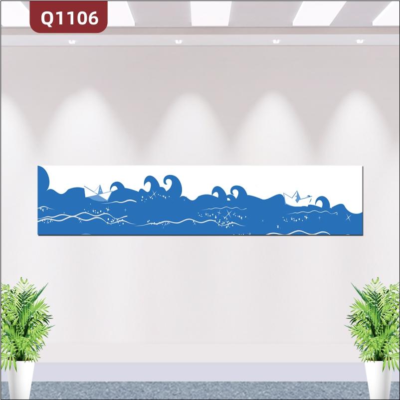 定制企业文化装饰山水图印刷贴企业办公室通用海浪贴画易扣件展示墙贴