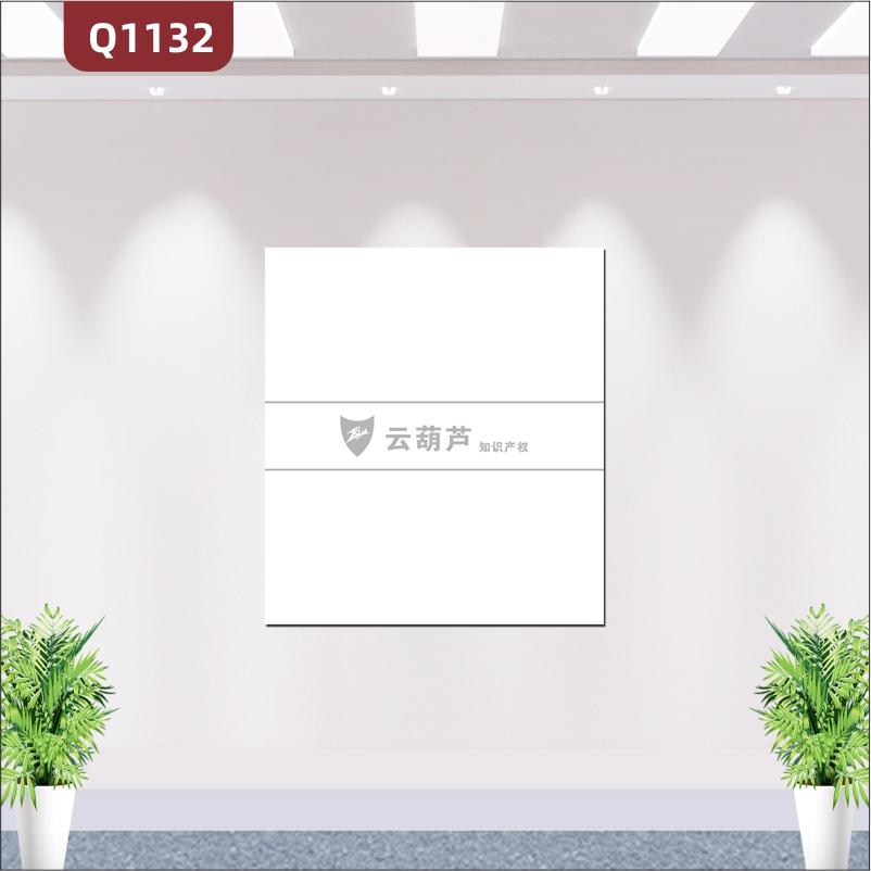 定制企业文化墙门头门牌企业LOGO企业业务范围字体清晰简约风展示墙贴