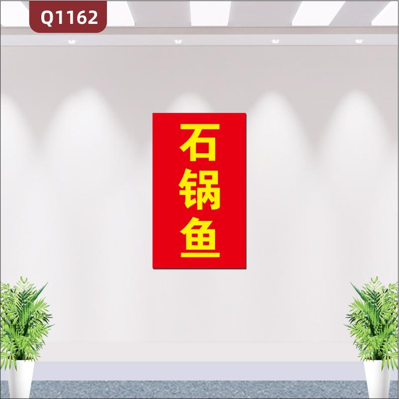 定制饭店酒店食堂餐厅门头门牌字体醒目背景鲜明印象深刻展示墙贴