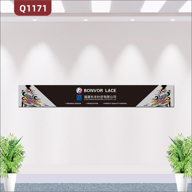 定制企业文化墙公司LOGO公司名称背景图案清晰形象个性鲜明展示墙贴