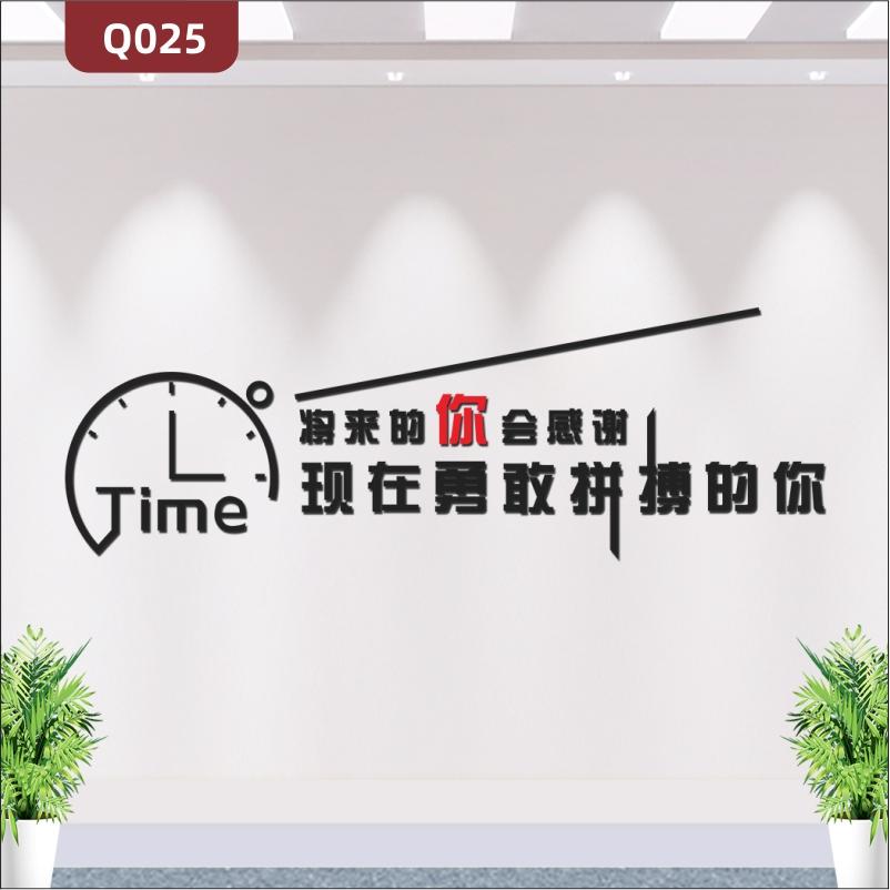 定制企业文化墙办公室通用3D立体雕刻励志标语主题珍惜时间展示墙贴