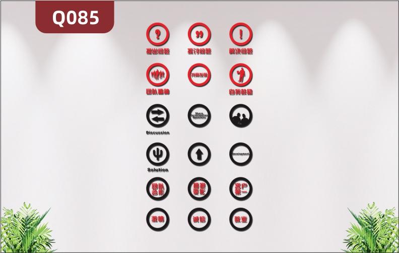 定制企业文化墙办公室通用3D立体雕刻圆圈文化个性主题励志标语展示标语
