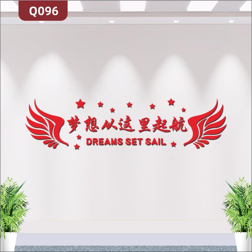 定制企业个性励志主题标语文化墙办公室通用3D立体雕刻展示墙贴
