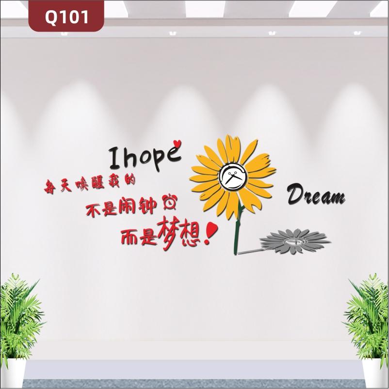 定制个性励志主题标语卧室通用3D立体雕刻背景清新花朵展示墙贴