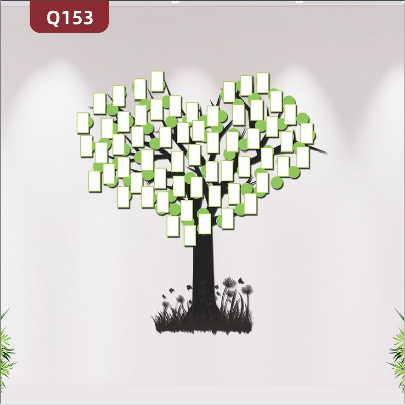 定制企业文化墙办公室通用优质印刷贴大树形象风采照片栏展示墙贴