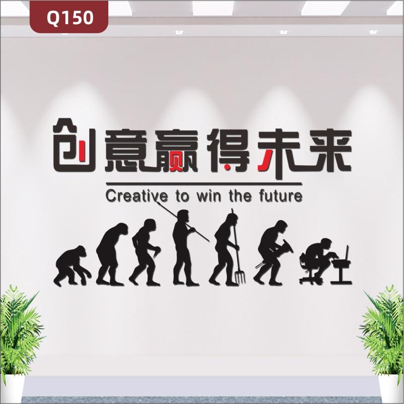 定制企业文化墙办公室通用3D立体雕刻创意赢得未来主题风采标语展示墙贴