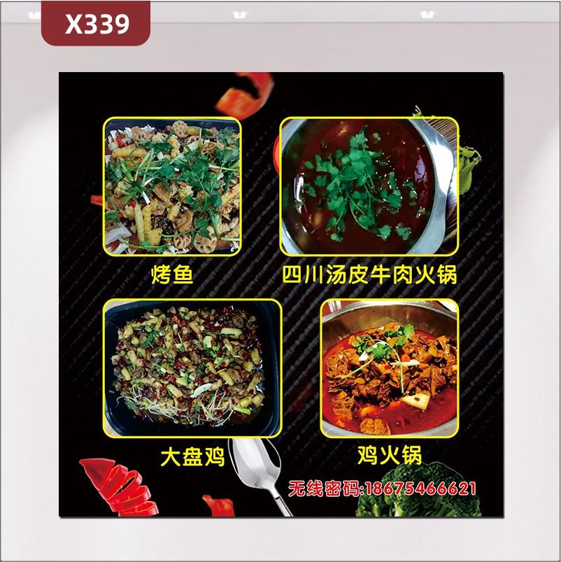 定制酒店餐饮食堂餐厅菜单菜品文化优质印刷贴招牌菜名图片展示墙贴