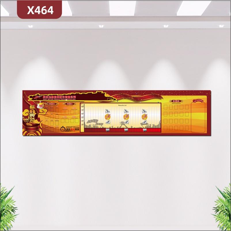 定制企业员工标杆典范文化墙企业名称企业LOGO销售冠军王新人王员工风采通知栏展示墙贴