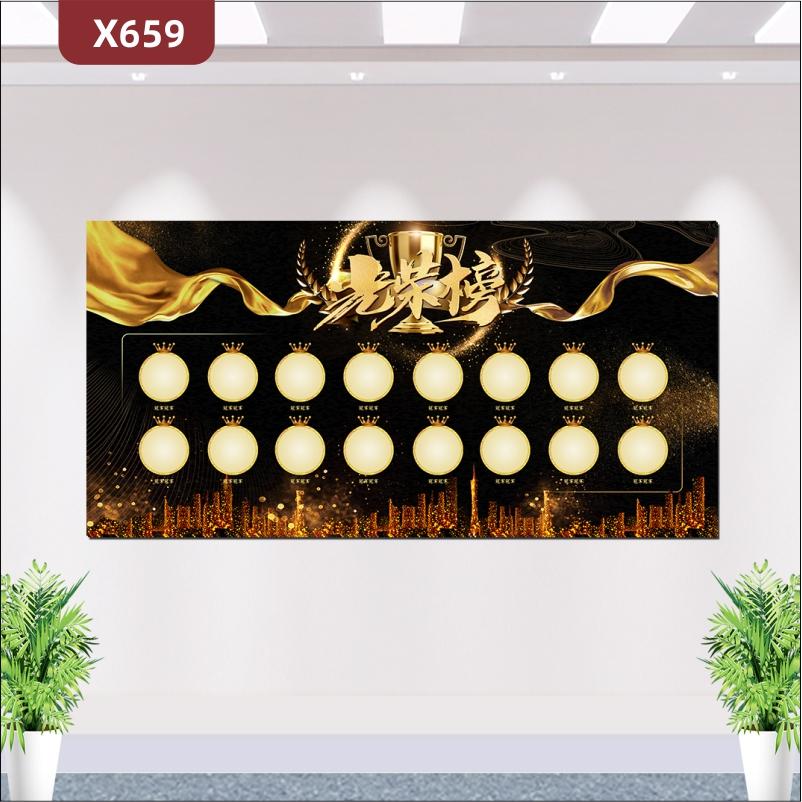 定制黑金高端大气企业业绩榜优质PVC板奖杯金色丝带皇冠展示墙贴