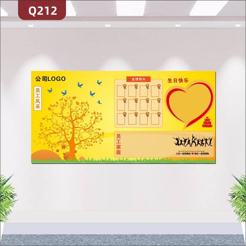 定制企业文化墙优质印刷贴企业名称企业LOGO大树员工风采业绩照片生日快乐员工家庭展示墙贴