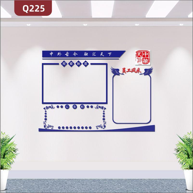 定制3D立体雕刻企业文化墙企业名称企业LOGO规章制度公告栏员工风采展示墙贴