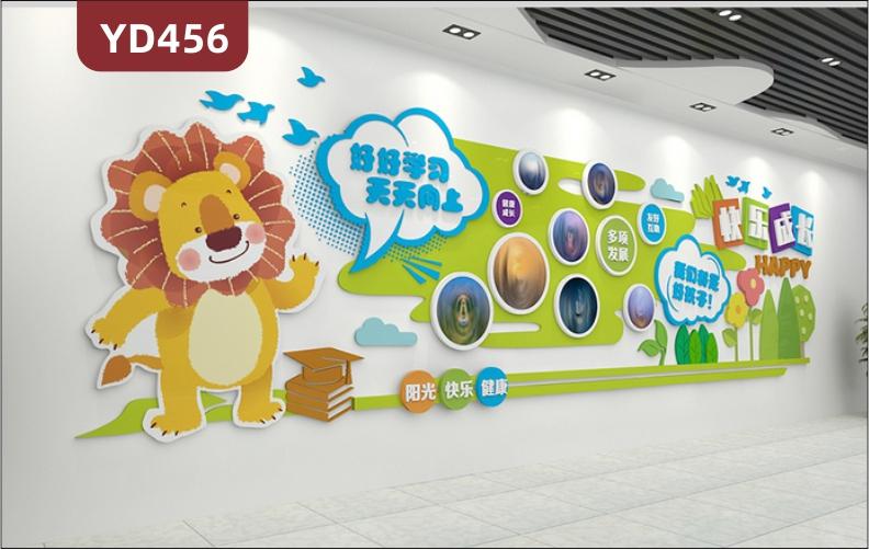 原创设计卡通风格幼儿园文化墙立体雕刻幼儿园办学理念快乐成长好好学习天天向上