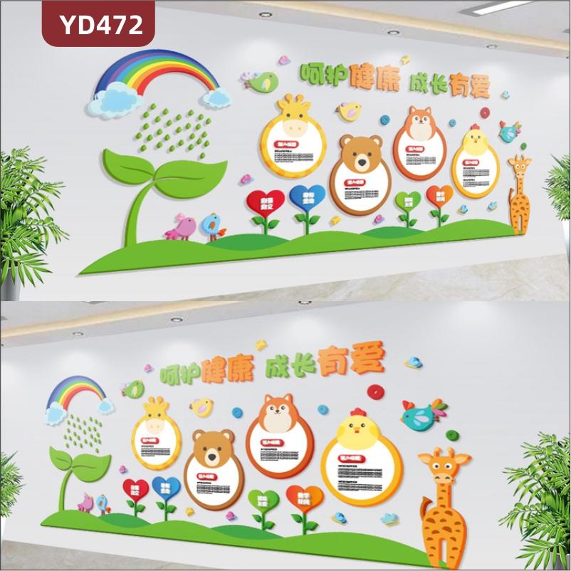 定制创意设计卡通风格幼儿园文化墙3D立体雕刻彩色PVC亚克力材质