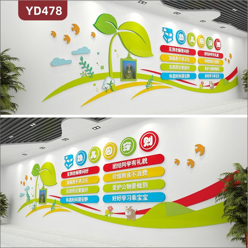 定制创意活泼风格设计幼儿园文化墙3D立体雕刻彩色PVC亚克力材质